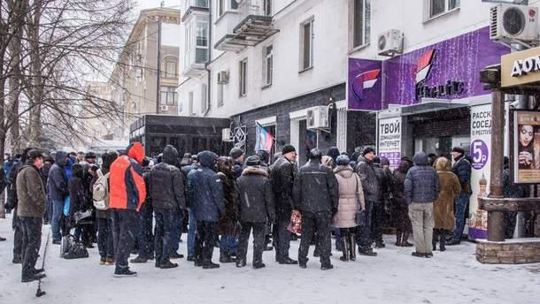 Головні новини 15 січня в Україні та світі