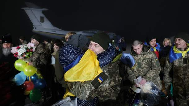 Обмін полоненими на Донбасі