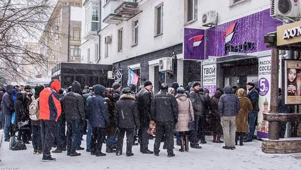 Мобільний зв'язок у Донецьку