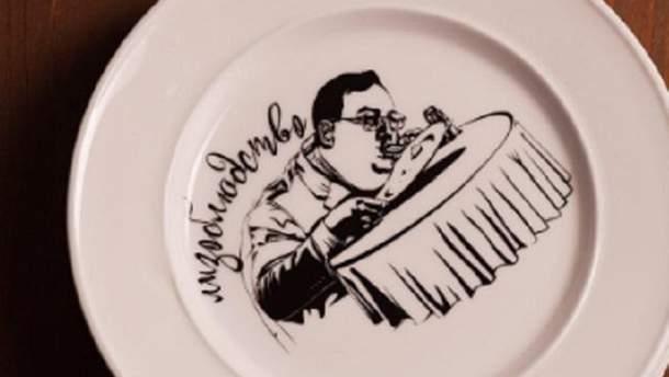 В Украине выпустили тарелки с изображением Геращенко