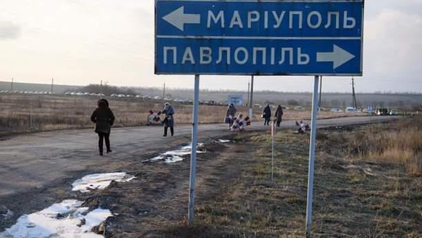 Ситуація в зоні АТО станом на вечір 15 січня