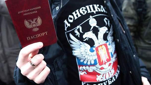 """Запрет выезда из """"ДНР"""" на свободную территорию Украины"""