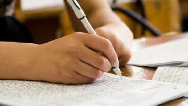 Абитуриентам изменили правила регистрации на ВНО
