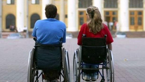 """В украинском законодательстве заменили термин """"инвалид"""""""