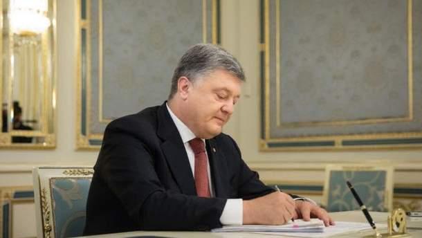 Порошенко подписал закон об установке газовых счетчиков