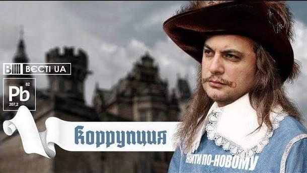 """В сети появилась сатирическая """"песня Гройсмана"""" о коррупции"""