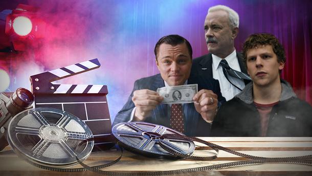 10 фильмов, снятых на реальных событиях