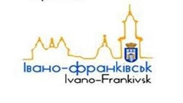 Логотип Ивано-Франковска