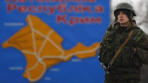 Оккупанты в Крыму вывозят оттуда граждан Украины