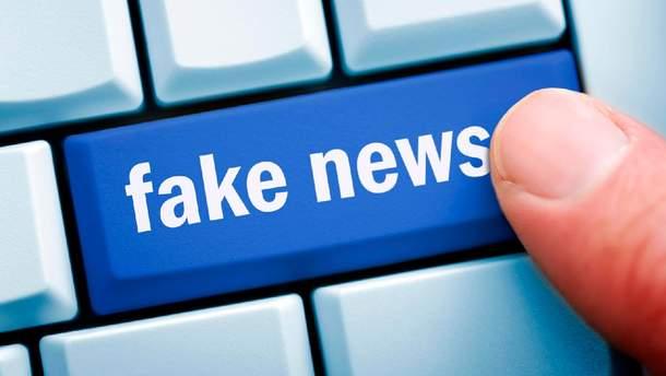 В ЕС специальная комиссия будет противодействовать фейковым новостям в Интернете