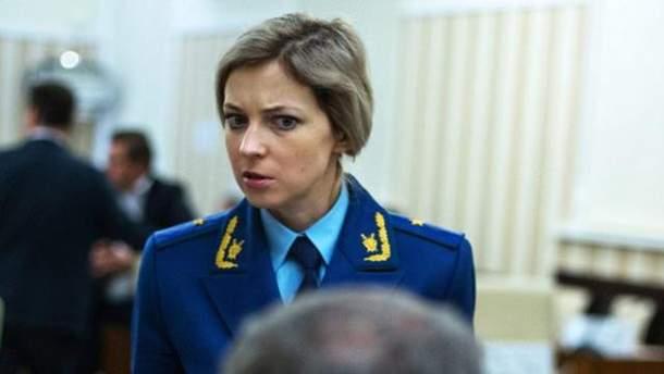 Поклонская попросила ГПУ открыть дело на Порошенко
