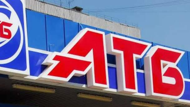 Депутатам рассказали о коррупции Буткевича и АТБ, а также сотрудничестве с Россией