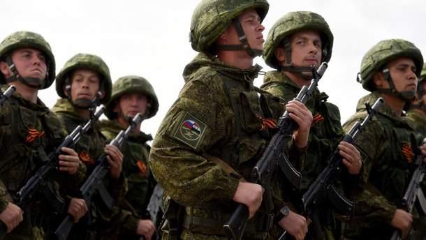 Російські військові