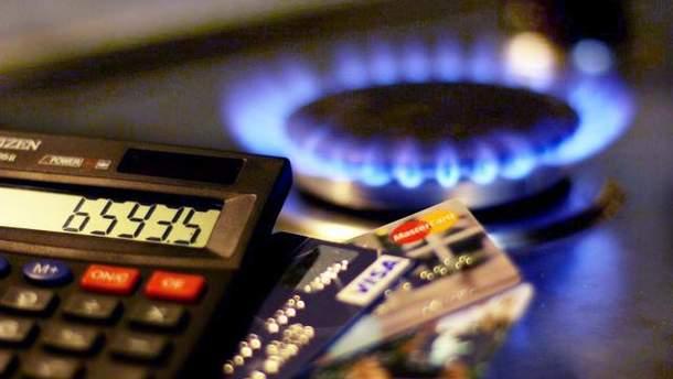 Цена на газ в Украине