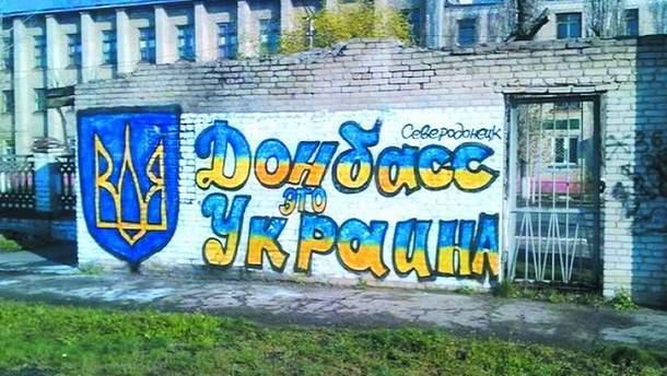 У Росії відреагували на законопроект про реінтеграцію Донбасу