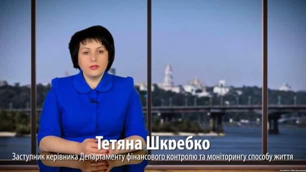 Тетяна Шкребко – засуджена за важкий корупційний злочин