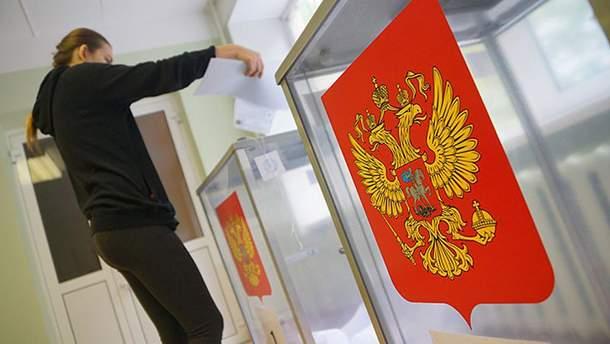 Выборы президента РФ-2018