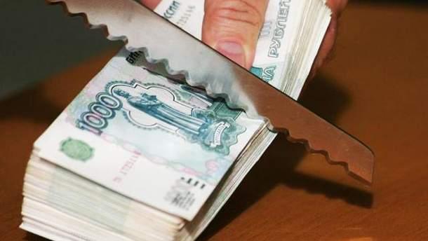 """Росія урізала фінансування бойовикам """"ЛДНР"""""""