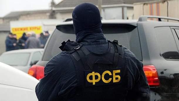 ФСБ затримала  Сергія Соколова