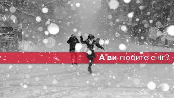 День снігу: зимові види спорту