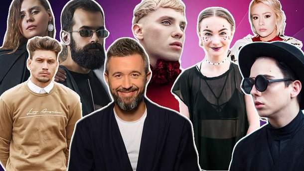 Відбір на Євробачення 2018 Україна: пісні та біографії усіх учасників