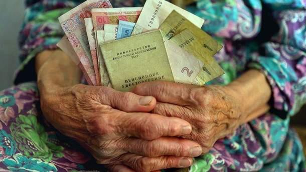 Кто не заработал на пенсию, будет получать социальную помощь