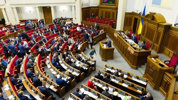Рада не захотела обсуждать законопроекты об Антикоррупционном суде
