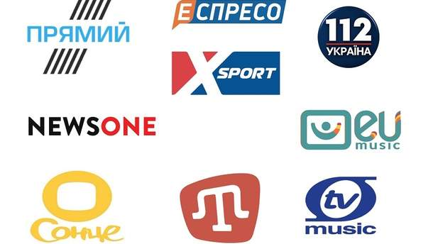 """В Украине создали """"Украинскую телевизионную ассоциацию"""""""