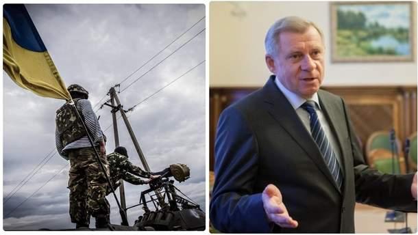 Головні новини 18 січня в Україні та світі: ухвалено закон про реінтеграцію Донбасу, Яків Смолій очолить НБУ