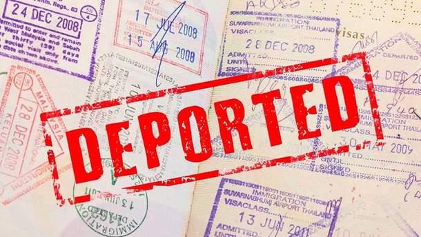 Депортация из Чехии