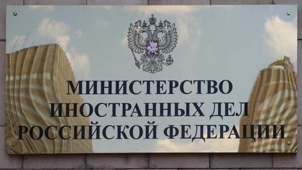 У МЗС Росії прогнозують ескалацію ситуації в Україні