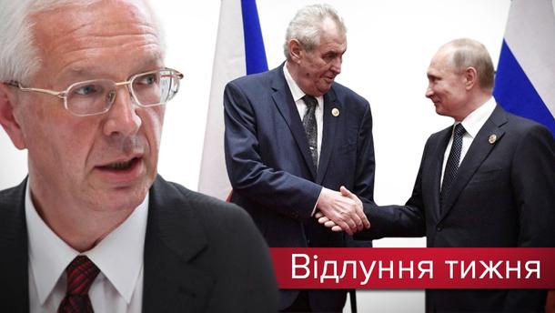 Будет ли Путин править в Чехии?