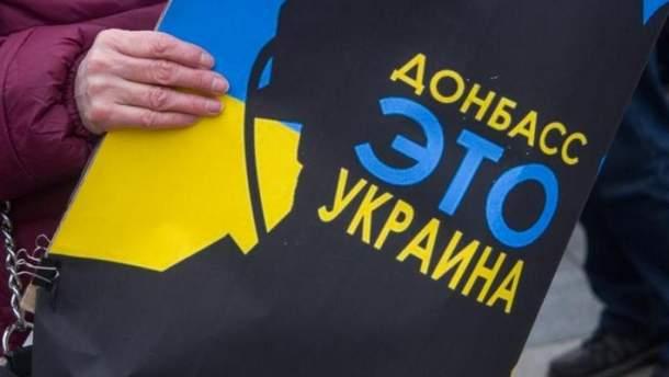 Принятие закона по Донбассу не на шутку раздражало россиян в Минске, – Айвазовская
