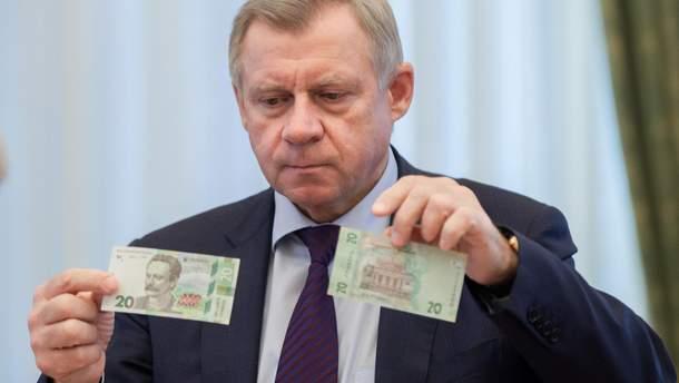 Яків Смолій став новим головою НБУ