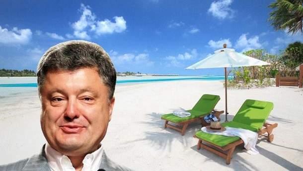 Петр Порошенко и Мальдивы