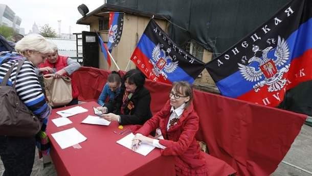 """У ДНР готуються до """"виборів"""""""
