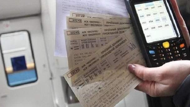 Билеты на поезд снова можно сдать, не выходя из дома
