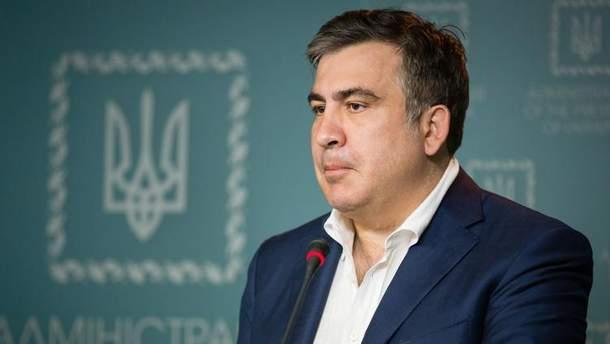 Саакашвили осудил действующую власть Украины