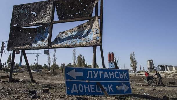 Російські чиновники вкрай негативно реагують на  закон про реінтеграцію Донбасу