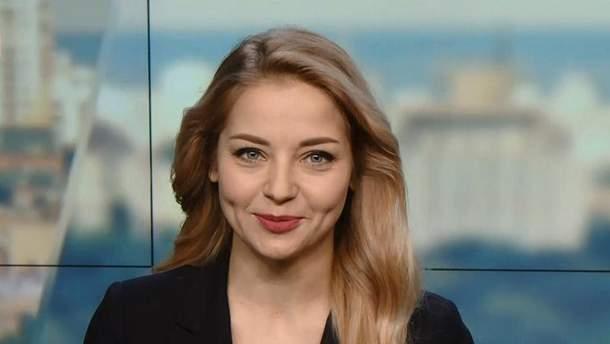 Випуск новин з Дарією Кудімовою