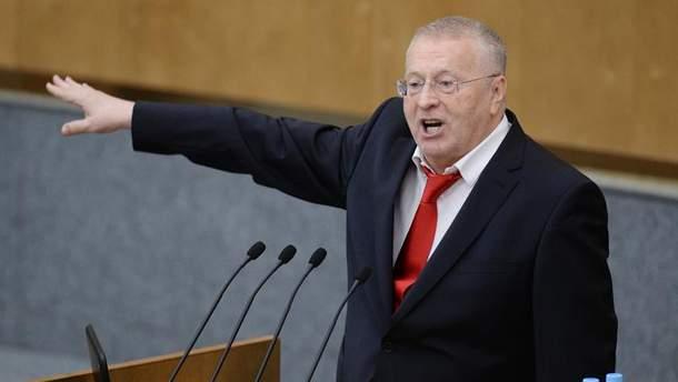 Жириновский пригрозил украинцам