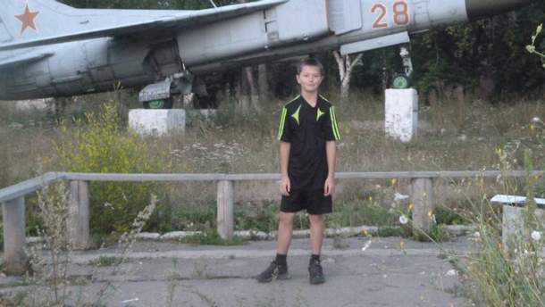 Антон Бичивін