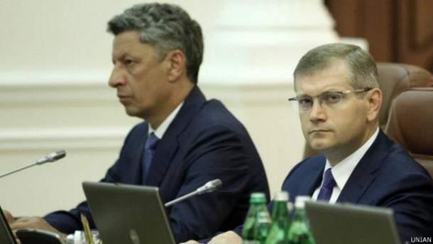 Бойко и Вилкул выступили против законопроекта о реинтеграции Донбасса
