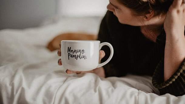 Что надо сделать утром