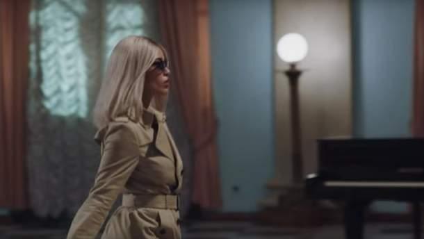 Джорджа Смит сняла клип в Киеве