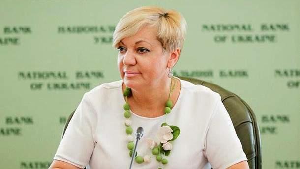 Гонтарева розповіла, де провела свою відпустку