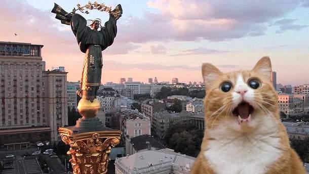 Київ в рейтингу найдешевших міст для відпочинку