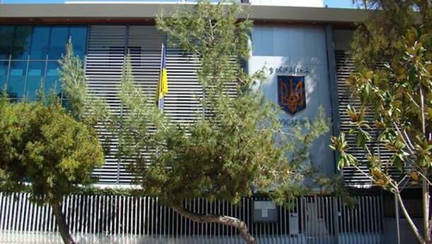 Посольство Украины в Греции