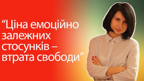 Психологиня Тетяна Осипцова