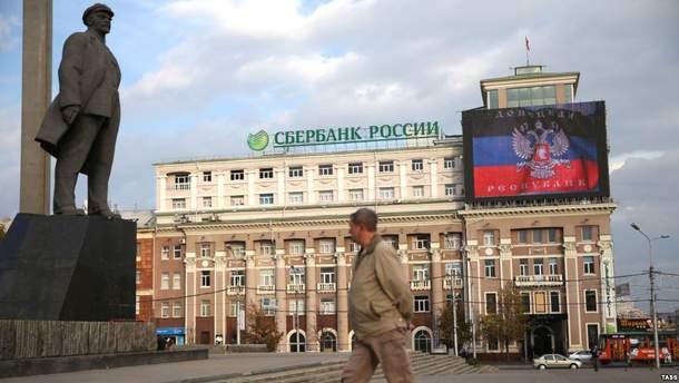 Заборона на виїзд з Донецька